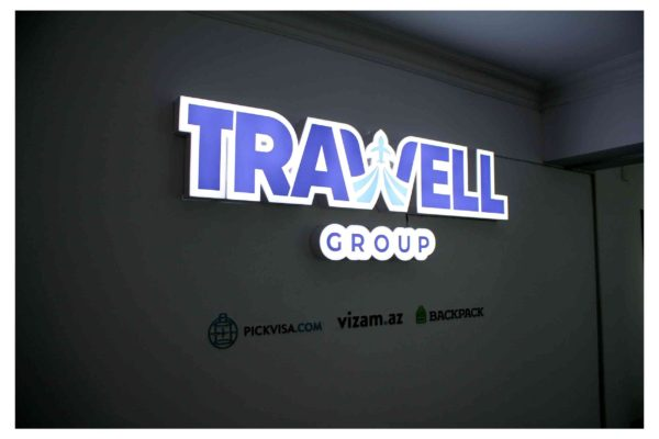 TRAWELL Group