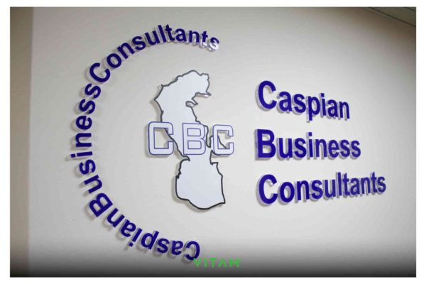Caspian Business Consultants